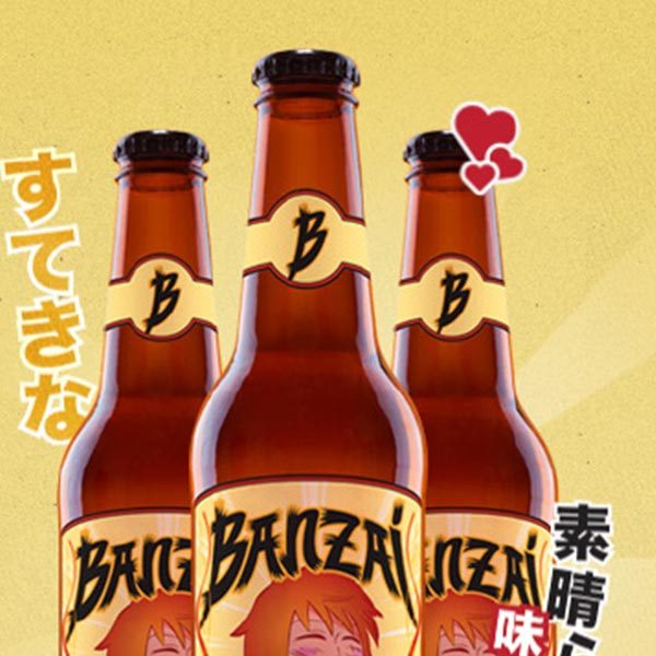 Banzai Brew Digital